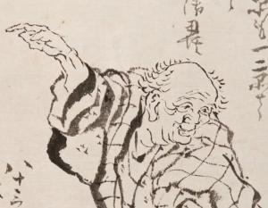 Hokusai Otoportre
