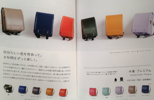 Japon okul çantaları fotoğrafı